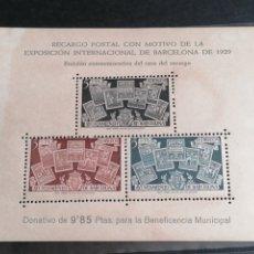 Sellos: BARCELONA HB 1945 EDIFIL NE31 NO EMITIDAS NUEVO(LIGERAS MANCHAS DE HUMEDAD) POCO HABITUAL. Lote 232408920