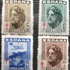 Francobolli: EDIFIL 1040 1043 SERIE COMPLETA NUEVA VCAT 3 ESPAÑA 1948 PRO TUBERCULOSOS. Lote 232425705
