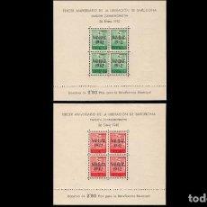 Sellos: ESPAÑA - BARCELONA - 1942 - EDIFIL 40/41 - MNH** - NUEVAS - VALOR CATALOGO 145€ - LUJO.. Lote 232461765