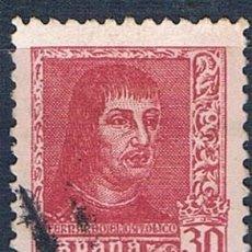 Francobolli: ESPAÑA 1938 EDIFIL 844 USADO. Lote 232534200