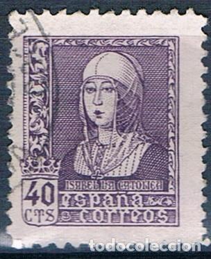 ESPAÑA 1938/1939 EDIFIL 858 USADO (Sellos - España - Estado Español - De 1.936 a 1.949 - Usados)