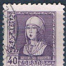 Sellos: ESPAÑA 1938/1939 EDIFIL 858 USADO. Lote 232534260