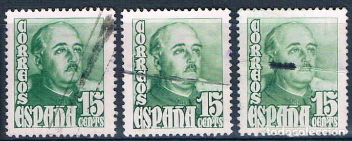 ESPAÑA 1948/1954 3 SELLOS USADOS EDIFIL 1021 (Sellos - España - Estado Español - De 1.936 a 1.949 - Usados)