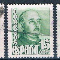 Sellos: ESPAÑA 1948/1954 3 SELLOS USADOS EDIFIL 1021. Lote 232534405