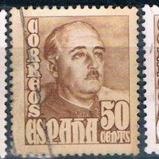Sellos: ESPAÑA 1948/1954 3 SELLOS USADOS EDIFIL 1022. Lote 232534420