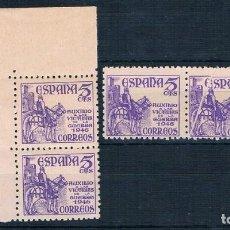 Sellos: ESPAÑA 1949 EDIFIL 1042 DOS SELLOS DE DIFERENTE COLOR Y UNO FUELLE VER MNH**. Lote 232534455