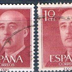 Sellos: ESPAÑA 1955/1956 2 SELLOS USADOS EDIFIL 1143. Lote 232534485
