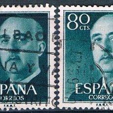 Sellos: ESPAÑA 1955/1956 2 SELLOS USADOS EDIFIL 1152. Lote 232534495