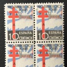 """Sellos: 1938-ESPAÑA EDIFIL 866 MNH** PRO TUBERCULOSOS BLOQUE DE 4 """"CRUZ DE LORENA Y SANATORIO"""". Lote 232820850"""