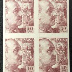 Sellos: 1939-ESPAÑA EDIFIL 888 MNH** FRANCO BLOQUE DE 4 PRO TUBERCULOSOS. Lote 232821190