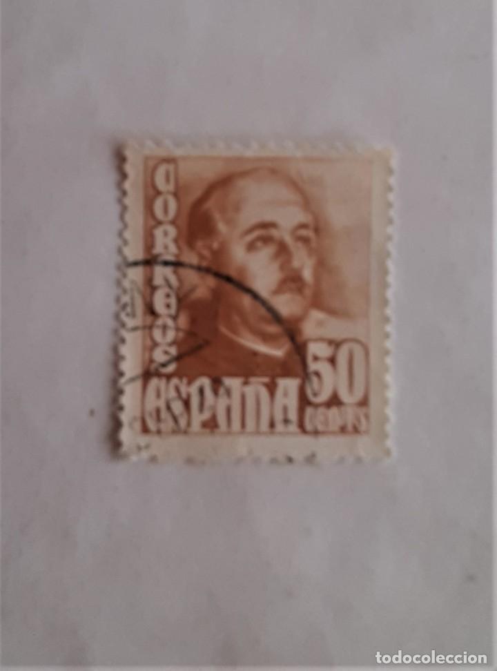 SELLO ESPAÑA, 50 CENTIMOS GENERAL FRANCO, AÑO 1949 (Sellos - España - Estado Español - De 1.936 a 1.949 - Usados)