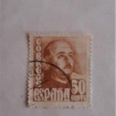 Sellos: SELLO ESPAÑA, 50 CENTIMOS GENERAL FRANCO, AÑO 1949. Lote 232833610