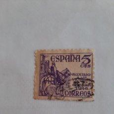 Sellos: ESPAÑA 1949 CID 5 CÉNTIMOS VIOLETA. EDIFIL 1062 PRO VÍCTIMAS DE LA GUERRA. 1946. Lote 232892698