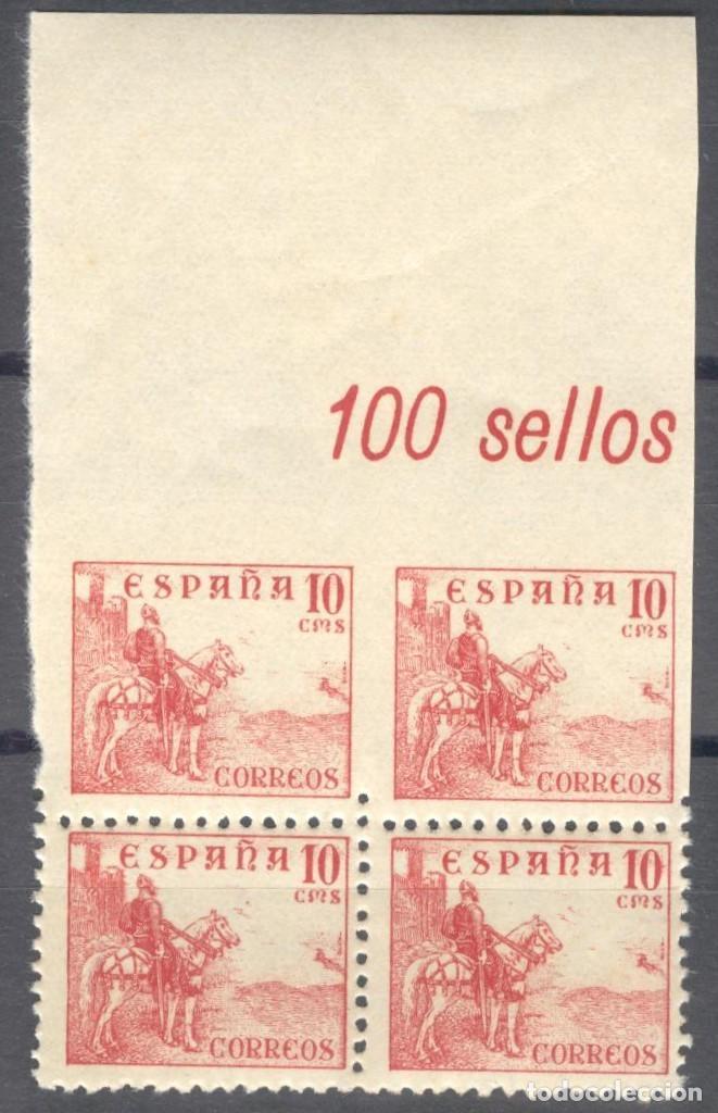 CID - 917SMA (BLOQUE DE 4). SIN DENTAR MARGEN SUPERIOR CON CABECERA - 10 CENTIMOS ROJO (Sellos - España - Estado Español - De 1.936 a 1.949 - Nuevos)