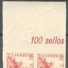 Sellos: CID - 917SMA (BLOQUE DE 4). SIN DENTAR MARGEN SUPERIOR CON CABECERA - 10 CENTIMOS ROJO. Lote 232955030