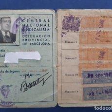 Sellos: CARNET CNS CENTRAL NACIONAL SINDICALISTA. 1940. CON TRES TIPOS DE SELLOS DIFERENTES.. Lote 233007335