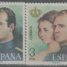 Sellos: LOTE G-SELLOS ESPAÑA NUEVOS JUAN CARLOS Y SOFIA SERIE SIN FIJASELLOS. Lote 296944483