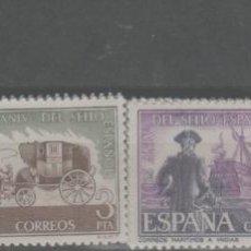 Sellos: LOTE G-SELLOS ESPAÑA NUEVOS SERIE SIN FIJASELLOS. Lote 296942588