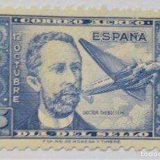 Selos: SPAIN ESPAÑA CORREO AÉREO THEBUSSEM EDIFIL 983 (*). Lote 233691625