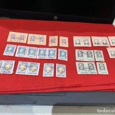 Sellos: LOTE DE 30 SELLOS ESPAÑA 1937. VER FOTOS. Lote 234043090
