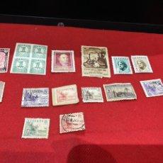 Sellos: LOTE DE 14 SELLOS ESPAÑA 1946-1948 . VER FOTOS. Lote 234044265
