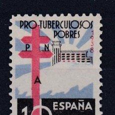 Sellos: ESPAÑA.- SELLO Nº 866 CON CENTRAJE DE LUJO PARA LA EMISIÓN SIN CHARNELA.. Lote 234632205