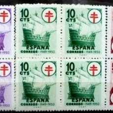 Sellos: SELLOS ESPAÑA 1949 - FOTO 412 - Nº 1066 ,NUEVO. Lote 234804240