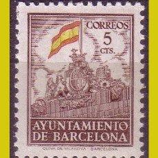 Francobolli: BARCELONA 1940 FRONTISPICIO DEL AYUNTAMIENTO, EDIFIL Nº SH29 * *. Lote 235066715
