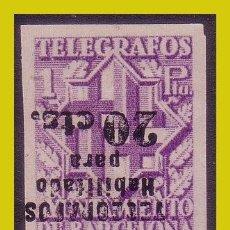 Sellos: BARCELONA TELÉGRAFOS 1942, EDIFIL Nº 20SHI (*) VARIEDAD. Lote 235245765
