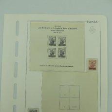 Sellos: HOJA CON SELLOS DE ESPAÑA - AÑO 1943 - BARCELONA 450 ANIVERSARIO DE LA LLEGADA DE COLON. Lote 235528995