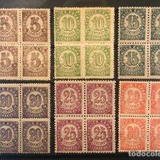 Sellos: EDIFIL 745 750 SERIE COMPLETA BLOQUE DE 4 MNH CENTRADO SELLOS NUEVOS ESPAÑA 1938 CIFRAS. Lote 235568245