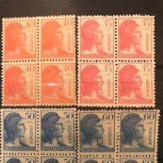 Sellos: EDIFIL 751 754 SERIE COMPLETA BLOQUE DE 4 MNH CENTRADO SELLOS NUEVOS ESPAÑA 1938 ALEGORIA REPUBLICA. Lote 235569445