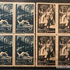 Sellos: EDIFIL 773 774 SERIE COMPLETA BLOQUE DE 4 MNH CENTRADO SELLOS NUEVOS ESPAÑA 1938 OBREROS SAGUNTO. Lote 235570575