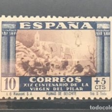 Sellos: EDIFIL 889 MNH CENTRADO SELLOS NUEVOS ESPAÑA 1940 VENIDA VIRGEN PILAR ZARAGOZA. Lote 235571135