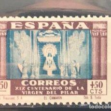 Sellos: EDIFIL 900 MNH CENTRADO SELLOS NUEVOS ESPAÑA 1940 VENIDA VIRGEN PILAR ZARAGOZA. Lote 235571425