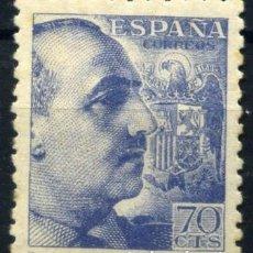Sellos: EDIFIL 929 CENTRADO SELLOS NUEVOS ESPAÑA 1940 1945 GENERAL FRANCO. Lote 235571745
