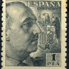 Sellos: EDIFIL 930 CENTRADO SELLOS NUEVOS ESPAÑA 1940 1945 GENERAL FRANCO. Lote 235572020