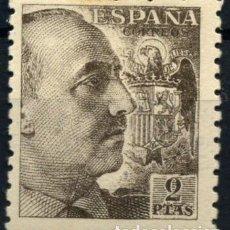 Sellos: EDIFIL 932 CENTRADO SELLOS NUEVOS ESPAÑA 1940 1945 GENERAL FRANCO. Lote 235572455