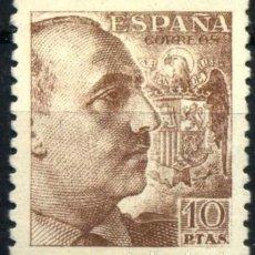 Sellos: EDIFIL 935 MNH CENTRADO LUJO SELLOS NUEVOS ESPAÑA 1940 1945 GENERAL FRANCO. Lote 235572725