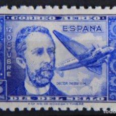 Sellos: EDIFIL 983 MNH CENTRADO SELLOS NUEVOS ESPAÑA 1944 DOCTOR THEBUSSEM. Lote 235573810