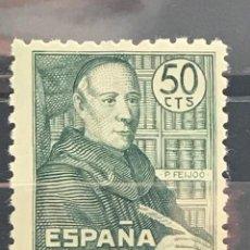 Francobolli: EDIFIL 1011 MNH ** SERIE COMPLETA SELLOS NUEVOS ESPAÑA 1947 PADRE BENITO J FEIJOO. Lote 235575185