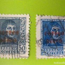 Sellos: ESPAÑA. AÑO 1938, EDIFIL 845/46 US. ''FERNANDO EL CATÓLICO - SOBR. CORREO AÉREO''./ (VER FOTO).. Lote 235597400