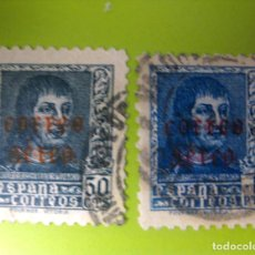 Sellos: ESPAÑA. AÑO 1938, EDIFIL 845/46 US. ''FERNANDO EL CATÓLICO - SOBR. CORREO AÉREO''./ (VER FOTO).. Lote 235598565