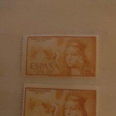Sellos: 1951 EDIFIL 1098 , V CENTENARIO ISABEL LA CATÓLICA, AÉREO. Lote 235833440