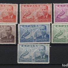Sellos: R78.G20/ ESPAÑA 1939, EDIFIL 880/86 MNH**, JUAN DE LA CIERVA, SIN FIJASELLOS, MUY BONITOS. Lote 256012780