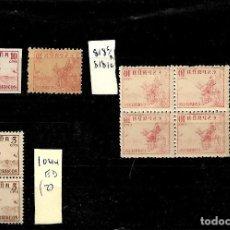 Sellos: ESPAÑA EDIFIL VARIEDADES DEL ESTADO ESPAÑOL ( VER DETALLE). Lote 235922975