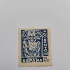 Sellos: SELLO DE ESPAÑA 1943 75 CTS AZUL. AÑO SANTO DE COMPOSTELA. Lote 236081110