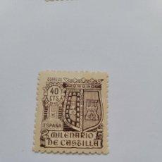 Sellos: SELLO DE ESPAÑA 1944 40 CTS MARRON. MILENARIO DE CASTILLA. Lote 236081370