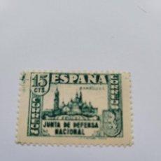 Sellos: SELLO DE ESPAÑA 1936 15 CTS VERDE GRIS. JUNTA DE DEFENSA NACIONAL. Lote 236081845