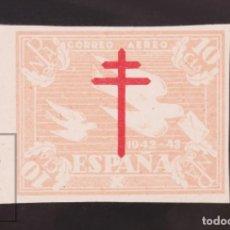 Sellos: SELLO ESPAÑA 1942, 22 DICIEMBRE - PRO TUBERCULOSOS - CRUZ DE LORENA EN CARMÍN - EDIFIL 960, NUEVO. Lote 236091575
